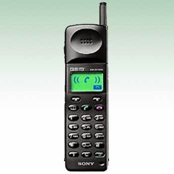 Sony-CM-DX-1000