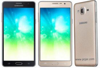 Samsung GalaxyOn5 Pro