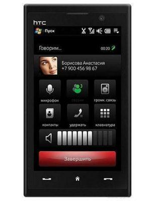 HTC MAX 4G