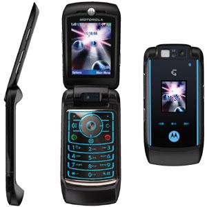 Motorola_razr_maxx_v6