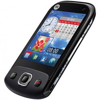 Motorola-EX300