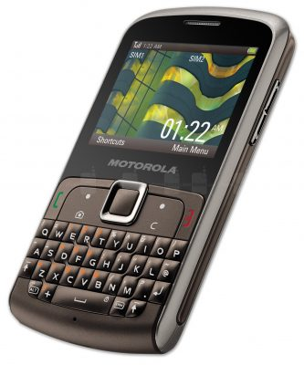 Motorola-EX112