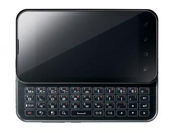 LG-Optimus-Q2-LU65001