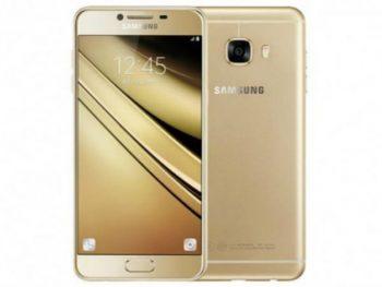 Samsung-Galaxy-C7-2017