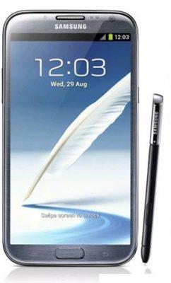 Samsung-Galaxy-Note-II-N7100