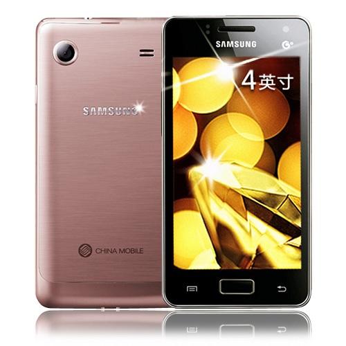 Samsung-Galaxy-I8250