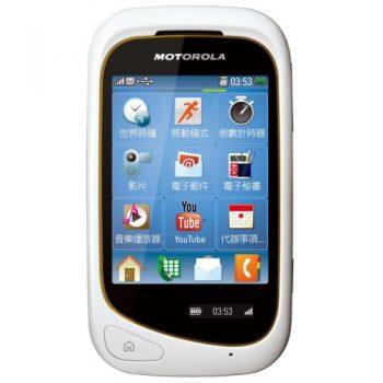 Motorola-EX232