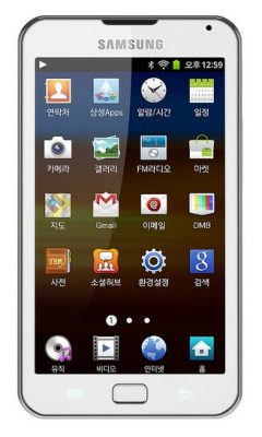 Samsung-Galaxy-Player-70-Plus