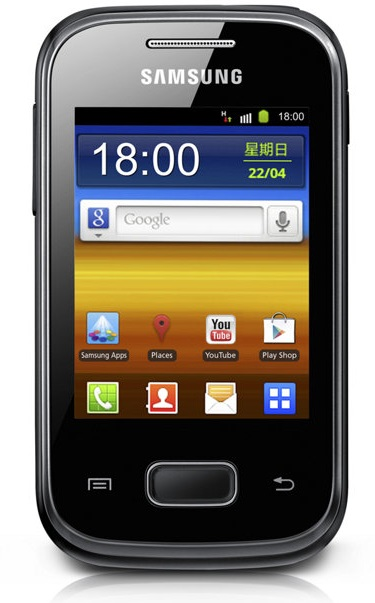Samsung-Galaxy-Pocket-S5300