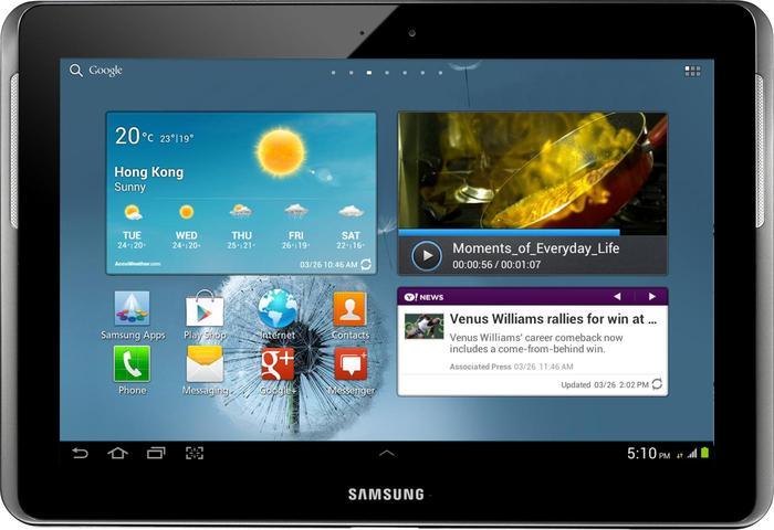 Samsung-Galaxy-Tab-2-10.1-P5100