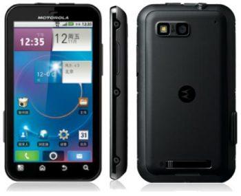 Motorola-MOTO-ME525