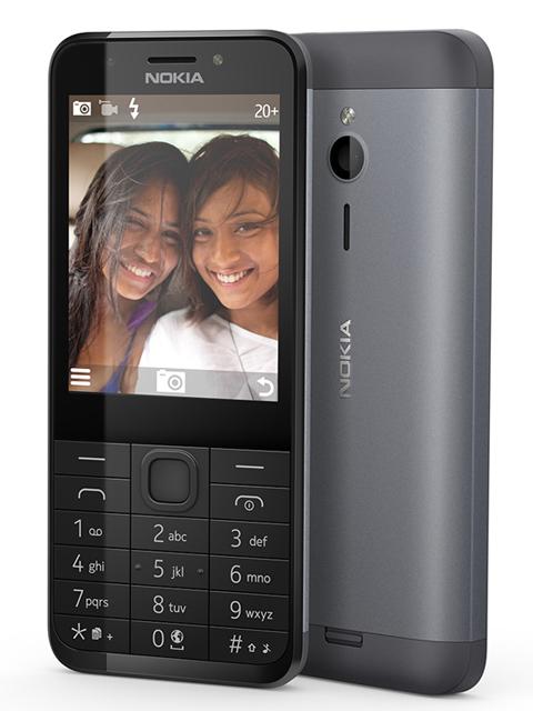 مميزات وعيوب ومواصفات جوال Nokia 230 ياقوطة Mobihub