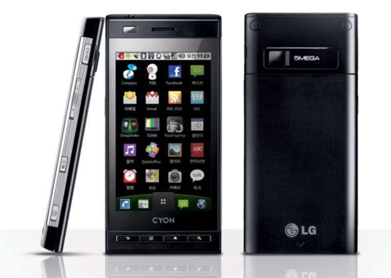 LG-Optimus-Z