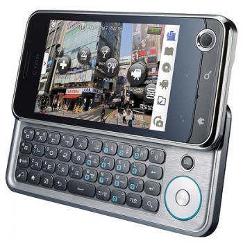 LG-Optimus-Q-LU23001
