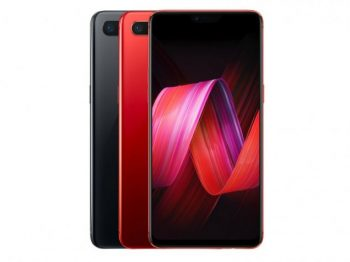 Oppo-R15-Dream-Mirror-Edition