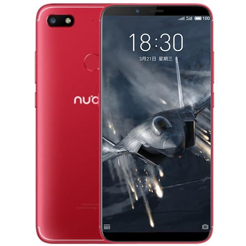 ZTE-nubia-V18